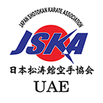 Japan Shotokan Karate Association – UAE